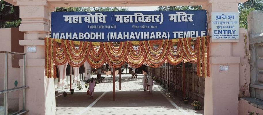 बोधगया मंदिर के सलाहकार पर्षद का गठन, दस देशों के राजदूत नामित