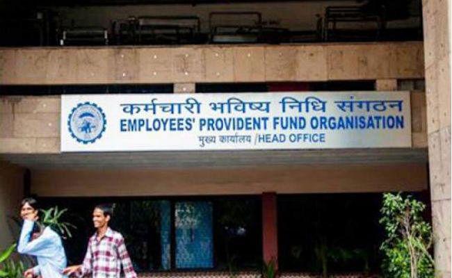 होली से पहले 6 करोड़ नौकरीपेशा लोगों को EPFO ने दिया बड़ा झटका, घटा दी PF  की ब्याज दर