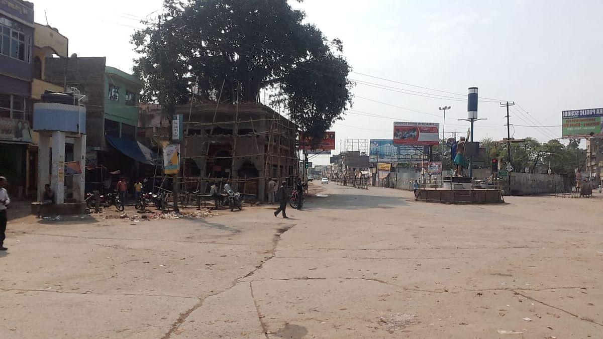 भागलपुर शहर का तिलकामांझी चौक