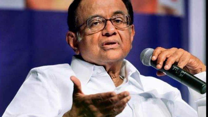 'पेचेक प्रोटेक्शन प्लान लागू कर MSME मजदूरों को राहत दे मोदी सरकार' पूर्व केंद्रीय मंत्री पी चिदंबरम की मांग