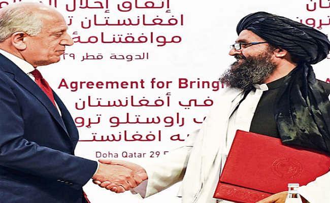 अमेरिका-तालिबान समझौता : अमन-चैन की उम्मीद कम