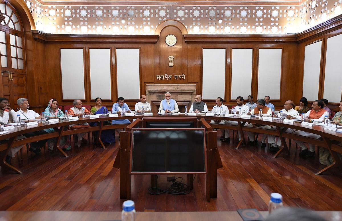 Modi Cabinet Vistar : मोदी कैबिनेट विस्तार की सुगबुगाहट तेज ! चिराग पासवान के मंत्री बनने पर सस्पेंस बरकरार, जानें बिहार कोटे किसे मिल सकता है मौका?