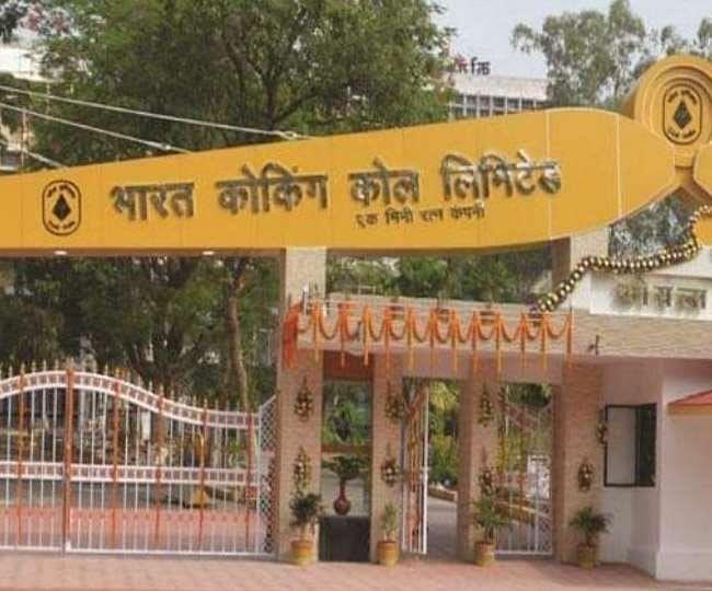 Jharkhand News : बीसीसीएल पाथरडीह रेलवे साइडिंग निर्माण में नियम-शर्तों की अनदेखी, इस आउटसोर्सिंग कंपनी ने फर्जी चालान पर खरीदी सामग्री