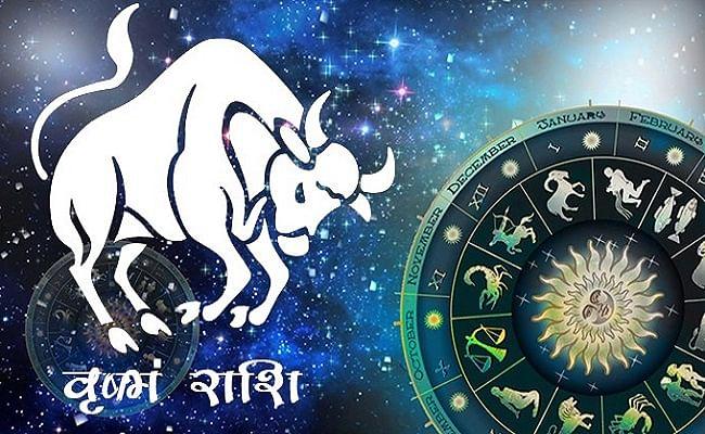 Aaj Ka Vrishabh/Taurus rashifal 6 June  2020: जानें क्या कहते हैं आज आपके सितारे
