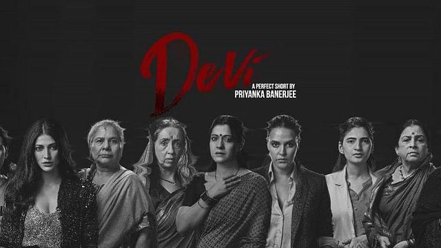 Devi शॉर्ट मूवी: कम डायलॉग में नौ औरतों की  दमदार कहानी