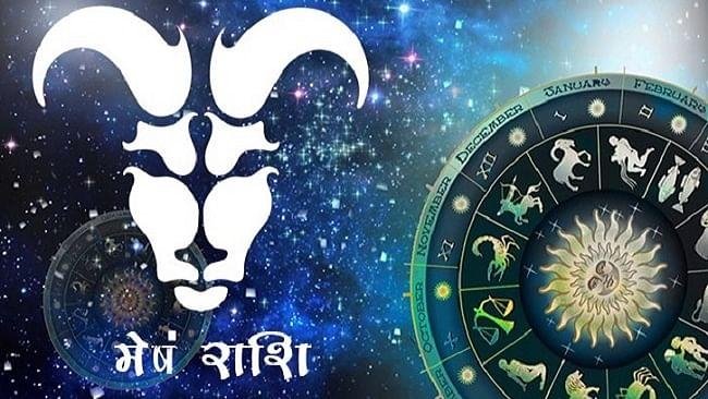 Aaj Ka Mesh/Aries rashifal 25 Jun 2020: आज बिना सोचे विचारे कोई कदम न उठाएं, आप कामकाम में अच्छी तरह आगे बढ़ सकेंगे
