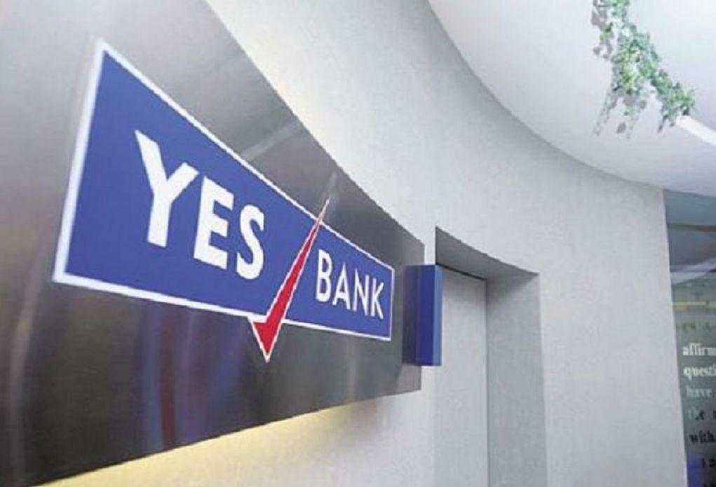 बड़ी राहत : दूसरे बैंक खातों से भी क्रेडिट कार्ड के बकाये का भुगतान कर सकते हैं Yes Bank के ग्राहक