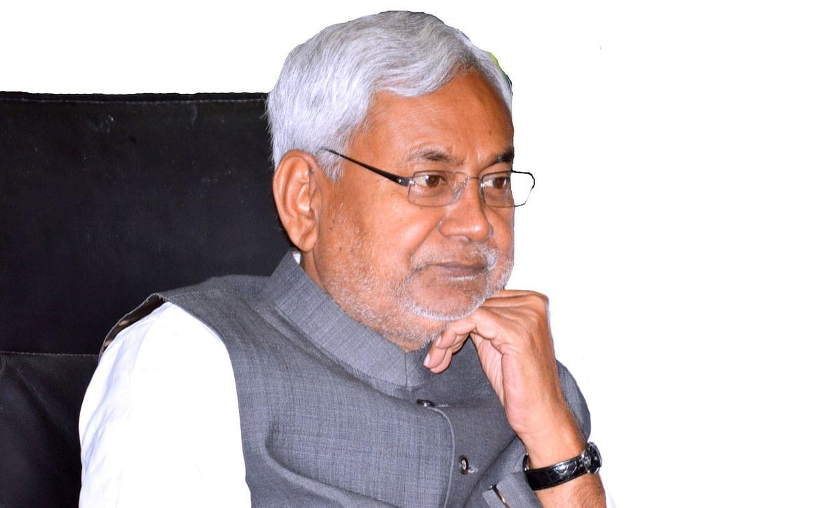 Bihar Chunav 2020: जब बिहार में लगा राष्ट्रपति शासन और न्याय यात्रा पर निकल पड़े नीतीश कुमार फिर से बने मुख्यमंत्री...