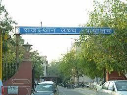 कोरोना वायरस के खतरे को देखते हुए राजस्थान हाइकोर्ट ने नगर निगम चुनाव छह सप्ताह तक स्थगित किया