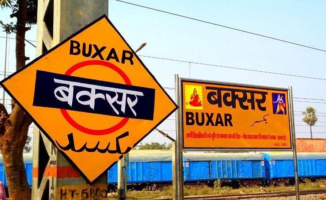 Coronavirus : पंजाब से लौटे नवविवाहितों की बक्सर रेलवे स्टेशन पर कोरोना की जांच