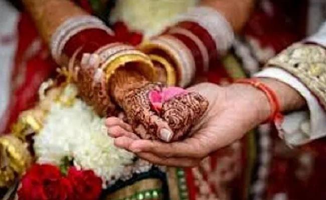 फर्जी एसआइ बन रचायी शादी, 12 लाख लिया दहेज, दो साल बाद खुला राज