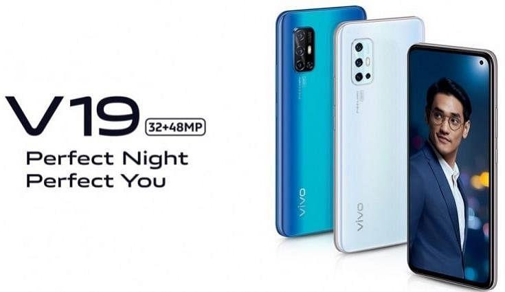Vivo V19 Launch: क्वाड कैमरा सेटअप वाले इस स्मार्टफोन की ये खूबियां भी हैं खास