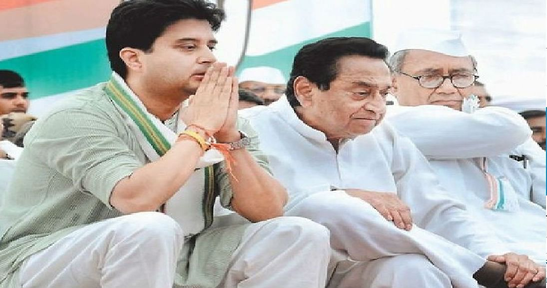 कमलनाथ सरकार पर 'संकट' के बीच सिंधिया ने साधी चुप्पी, समर्थक विधायकों के फोन बंद
