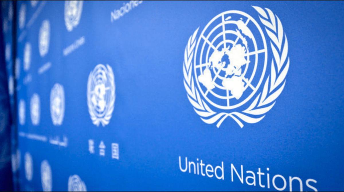 जरूरी है संयुक्त राष्ट्र में सुधार