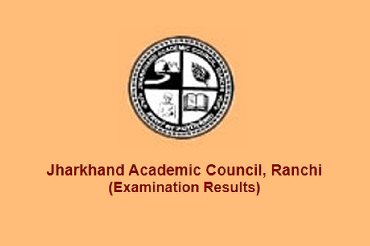 Jharkhand JAC 12th result 2020 : झारखंड इंटरमीडिएट के विद्यार्थियों का इंतजार जल्द होने वाला है खत्म, अब रिजल्ट की बारी