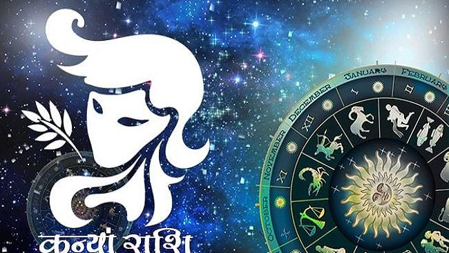 Aaj Ka Kanya /Virgo rashifal 18 jun 2020: जानें किन कारणों से आप आज रह सकते हैं बेचैन
