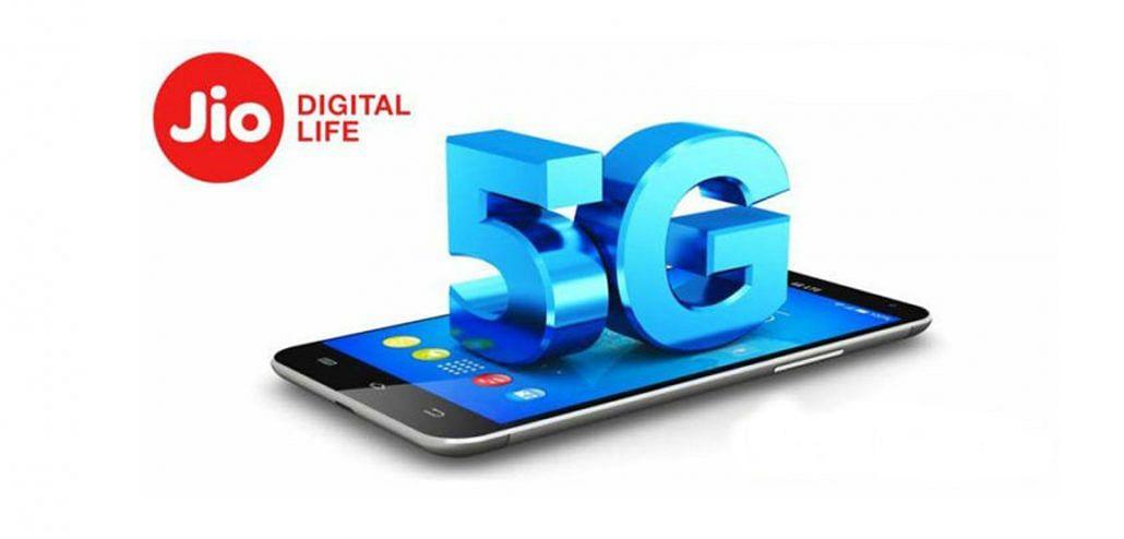 Reliance Jio 4G के बाद अब कर रही 5G की तैयारी, जानें पूरी बात