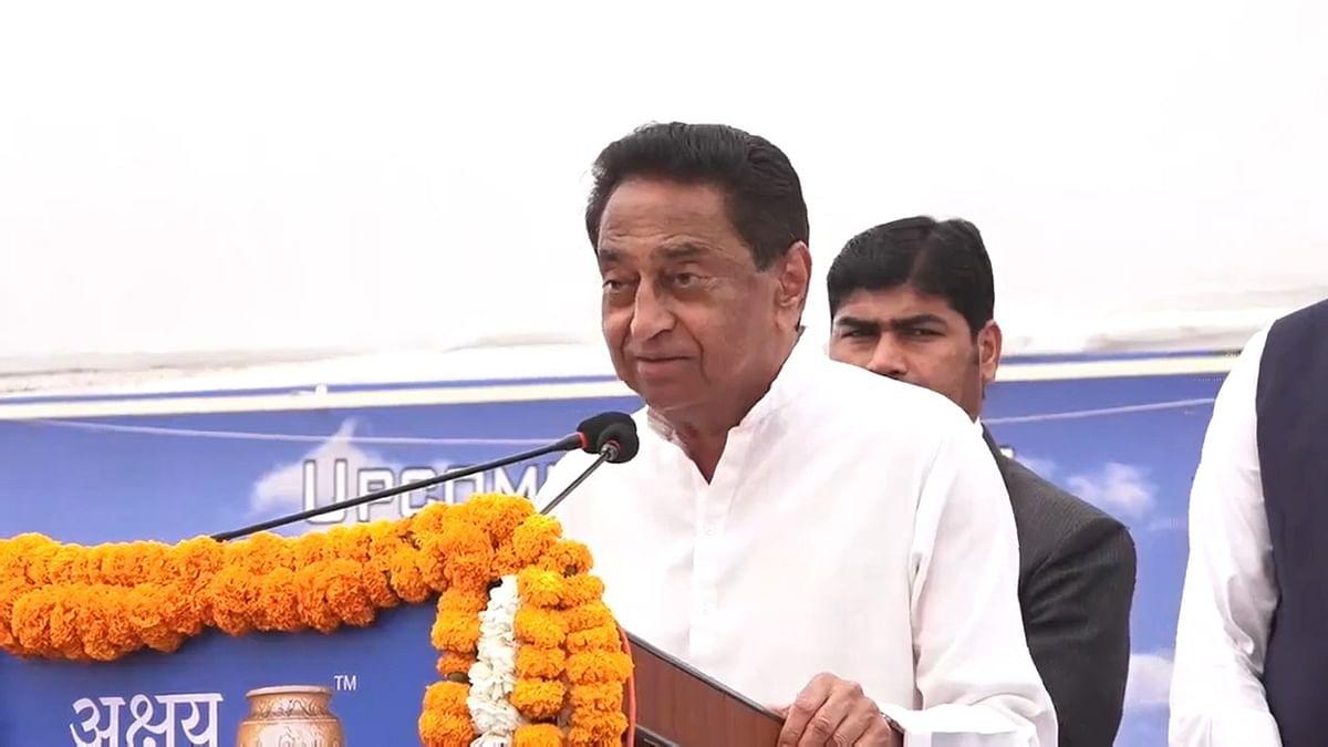 MP By Election Dates: चुनी हुई सरकार को गिराने वालों को जनता देगी जवाब, कमलनाथ ने कही यह बात