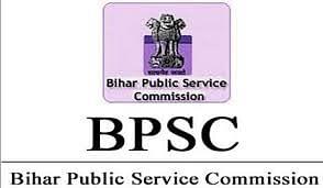 बिहार लोक सेवा आयोग के लिए मांगे गये हैं आवेदन