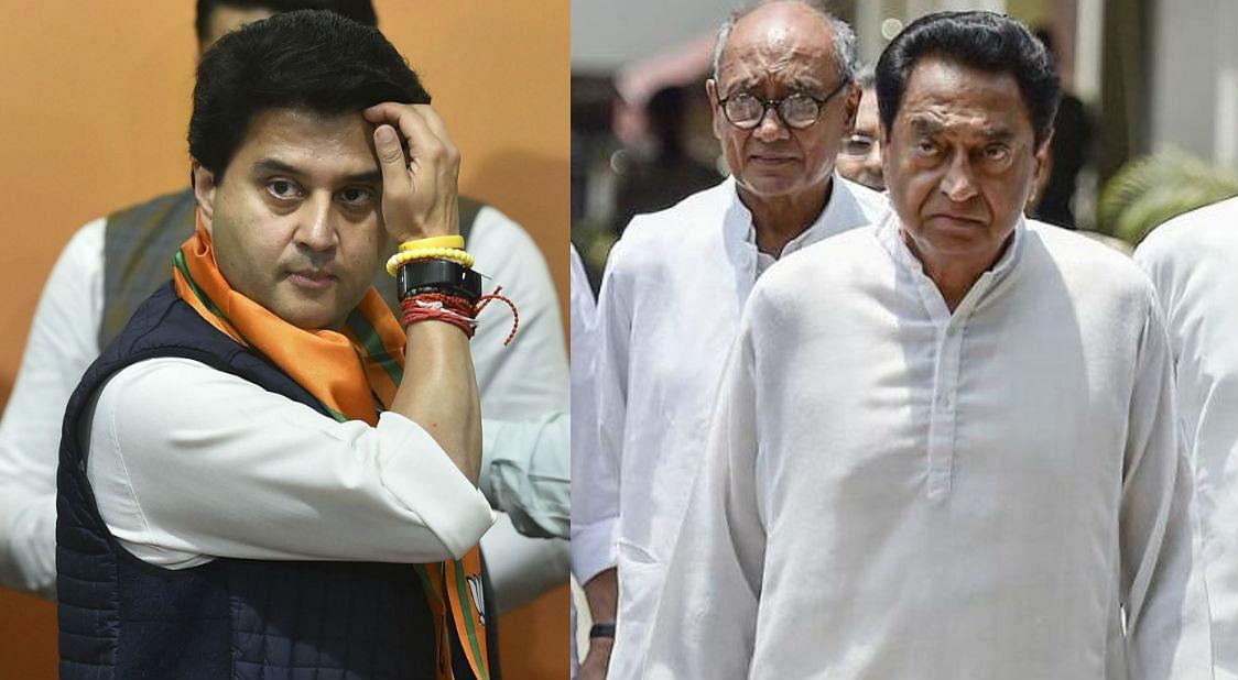 MP By Election Exit Poll 2020 : बचेगी 'महाराज' की प्रतिष्ठा या गिर जाएगी शिवराज सरकार! जानिए क्या होगा कमलनाथ का
