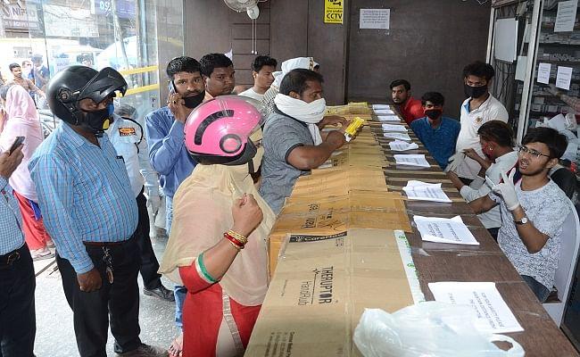 COVID-19 : बिहार में संपूर्ण 'लॉकडाउन', Coronavirus से संक्रमित लोगों की संख्या बढ़ कर 4 हुई