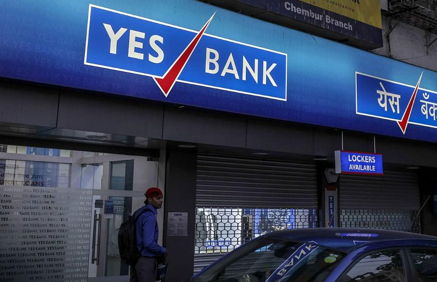 YES BANK के ग्राहकों का टेंशन हुआ कम: 18 मार्च से निकाल सकेंगे मनमुताबिक पैसे