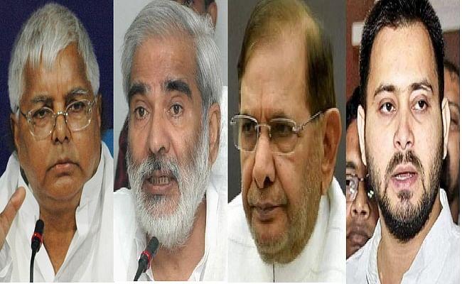 राज्यसभा चुनाव : 'लालू' के सियासी दांव से कांग्रेस परेशान, शरद-रघुवंश को भी झटका