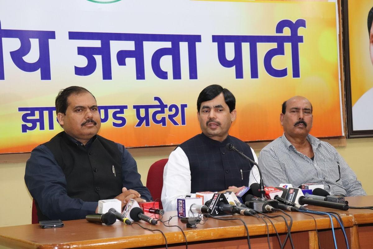 रांची में बोले भाजपा प्रवक्ता शाहनवाज हुसैन : कांग्रेस पार्टी डूबता जहाज, मध्यप्रदेश में जल्द बनेगी भाजपा की सरकार