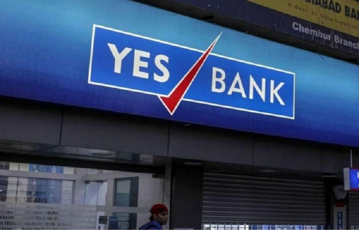 Yes Bank में कोटक महिंद्रा, एक्सिस बैंक और एचडीएफसी 2,100 करोड़ रुपये का करेंगे निवेश