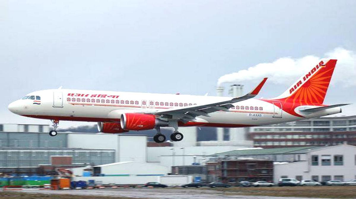 अंतरराष्ट्रीय उड़ानों के परिचालन पर रोक 30 नवंबर तक के लिए बढ़ाई गयी