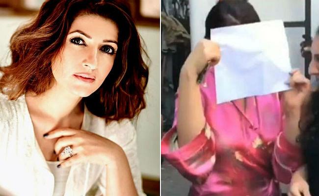 क्यों मीडिया से अपना चेहरा छुपा रही हैं ट्विंकल खन्ना ?
