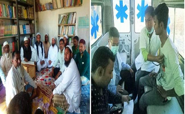 Coronavirus : 31 मार्च तक बंद रहेंगे मदरसे, विदेश से युवक के लौटते ही पहुंची मेडिकल टीम
