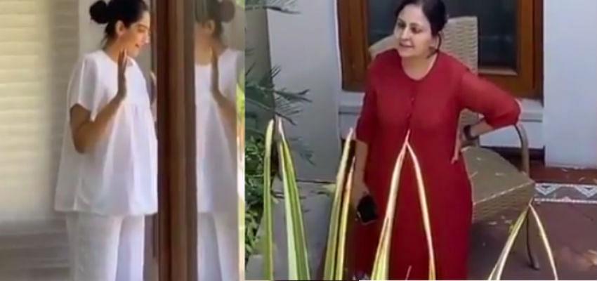 VIDEO: कोरोना ने बढ़ायी सोनम कपूर और उनकी सास की बीच दूरी, कुछ इस तरह से दोनों कर रहे बात