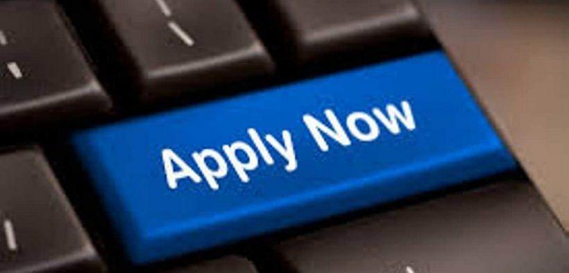National Eligibility Test 2021 : नेट के लिए आवेदन करने की अंतिम तिथि बढ़ी, अब इस तारीख तक कर सकते हैं आवेदन