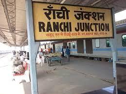 जनशताब्दी का फेरा आज से, रांची रेलवे स्टेशन पर खुलेंगे खाने-पीने के स्टॉल