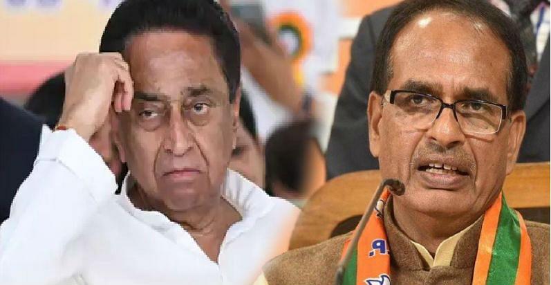 MP Political Crisis : शिवराज ने बनायी फ्लोर टेस्ट की रणनीति, कहा - कमलनाथ सरकार का गिरना तय