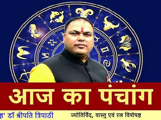आज का पंचांग 14 अप्रैल 2021: जानें चैत्र नवरात्रि के दूसरे दिन का पंचांग व आज के सभी शुभ मुहूर्त और राहु काल के बारे में