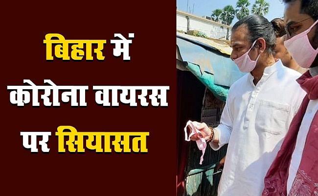 कोरोना वायरस : आरजेडी नेता तेजप्रताप यादव ने बिहार सरकार को ऐसे घेरा