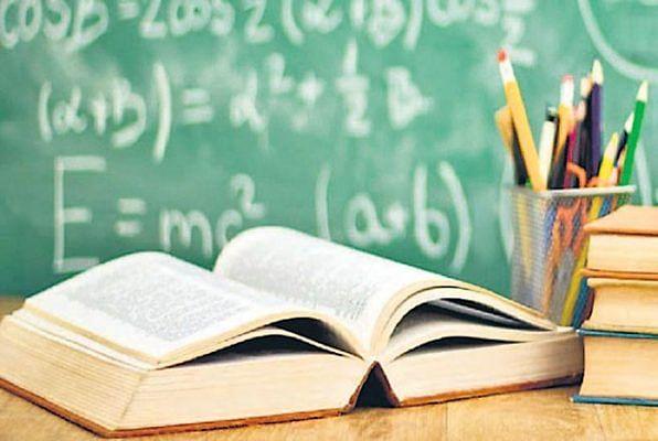Jharkhand Budget 2021-22 : झारखंड में शिक्षा को दुरूस्त करने के लिए क्या उठाए जाएंगे कदम, कितने विद्यालयों में होगी डिजिटल क्लास की व्यवस्था, पढें क्या है सरकार की योजना