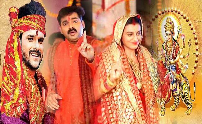 Bhojpuri Bhajan: पवन सिंह, खेसारी लाल, अक्षरा सिंह और आम्रपाली दुबे के ये भक्ति भजन हो रहे हैं वायरल, देखें यहां सुपरहिट Video