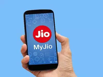 JIO Data Plan होगा 4 गुना महंगा? कंपनी ने सरकार से की यह Demand