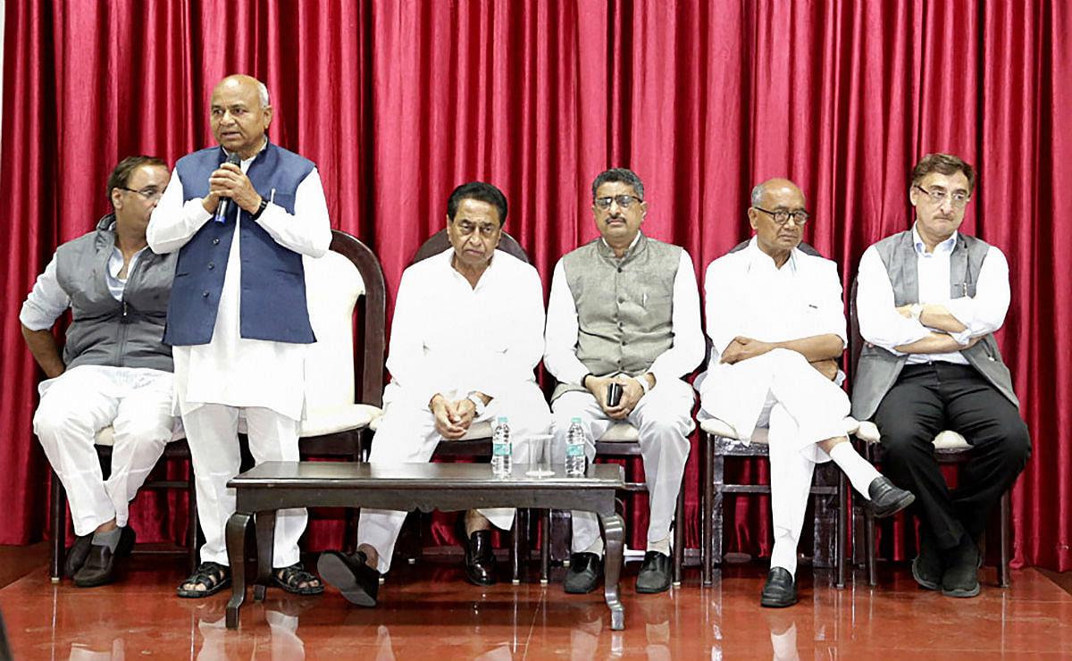 MP political crisis: कमलनाथ सरकार का फ्लोर टेस्ट 16 मार्च को, विधानसभा में साबित करना होगा बहुमत, देर रात आदेश जारी