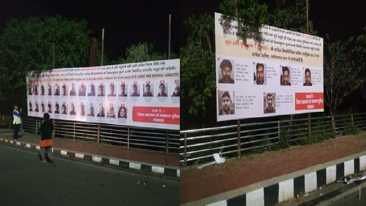 इलाहाबाद हाइकोर्ट ने लखनऊ के डीएम और कमिश्नर से कहा : आरोपियों का पोस्टर हटाओ