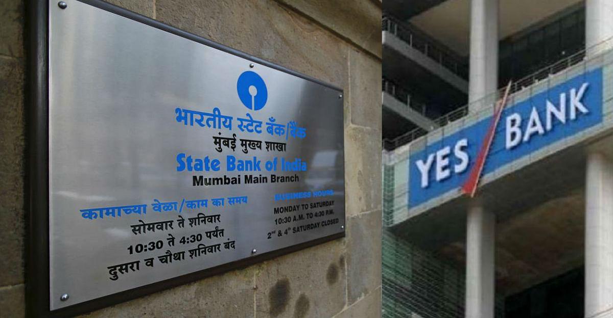 SBI को मिली संकटग्रस्त Yes Bank में 7,250 करोड़ रुपये लगाने की मंजूरी