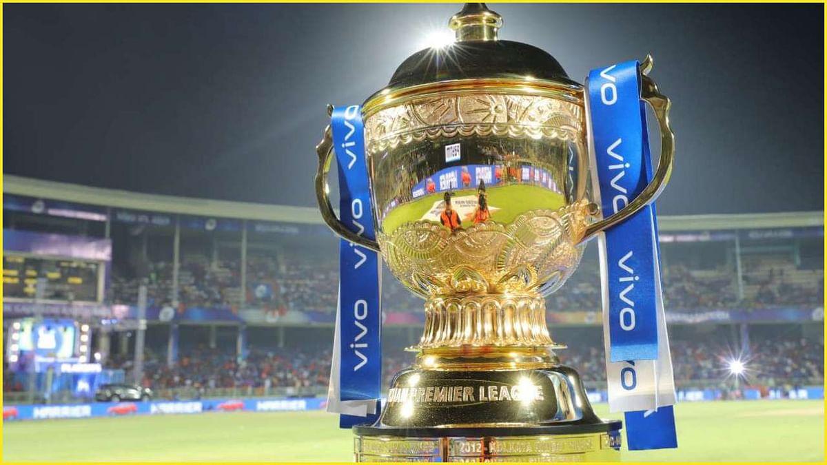 IPL 2020: VIVO नहीं होगा आईपीएल 2020 का टाइटल स्पॉन्सर, BCCI ने लिया फैसला
