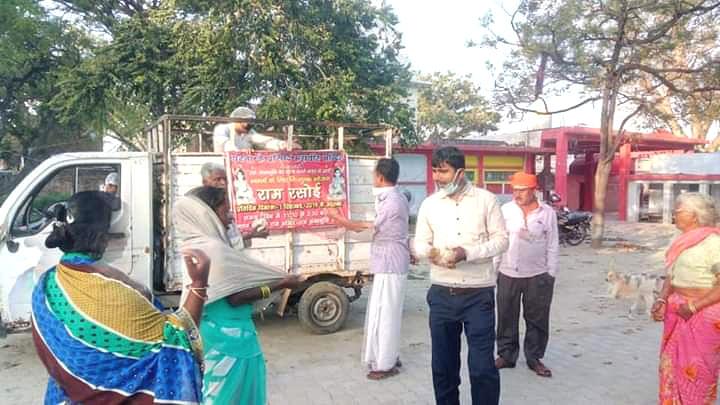 Hanuman jayanti 2020 : पटना का महावीर मंदिर, जानिए क्यों है यह मंदिर देश भर में बेहद खास