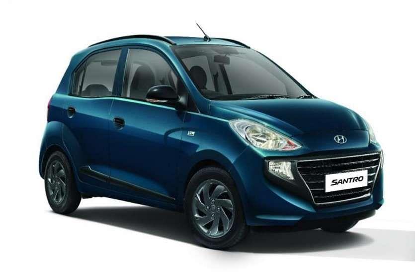 Hyundai की सबसे सस्ती कार BS6 इंजन के साथ लॉन्च