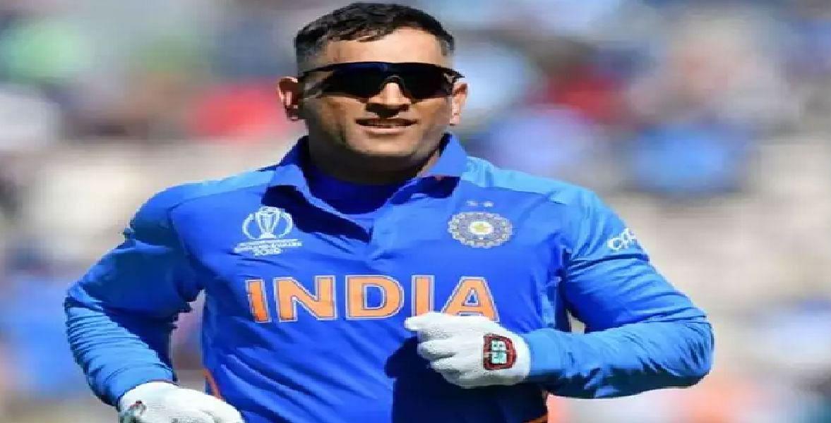 अगर ऐसा हुआ तो टी20 वर्ल्ड कप नहीं खेल पाएंगे महेंद्र सिंह धौनी