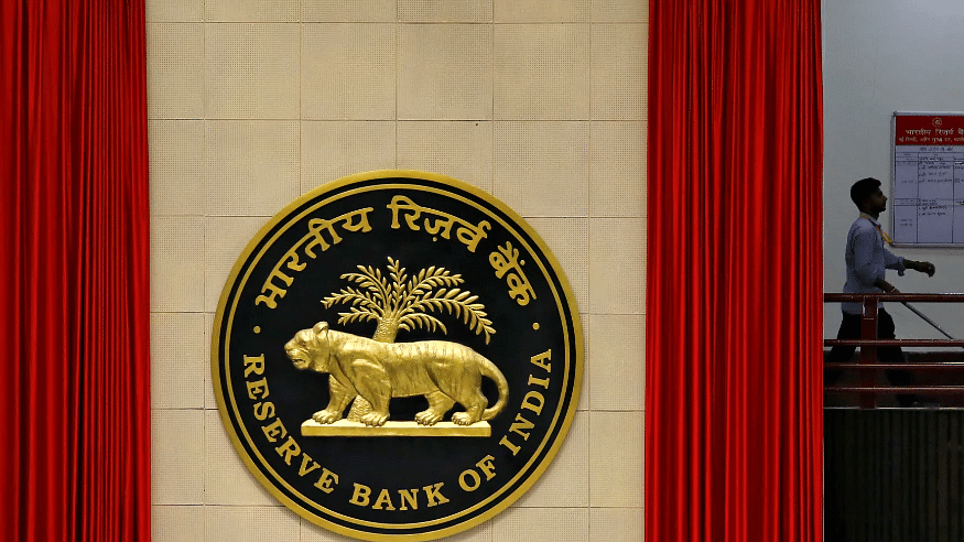 RBI का बड़ा ऐलान, म्यूचुअल फंड्स के लिए 50 हजार करोड़ रुपये के लोन का इंतजाम