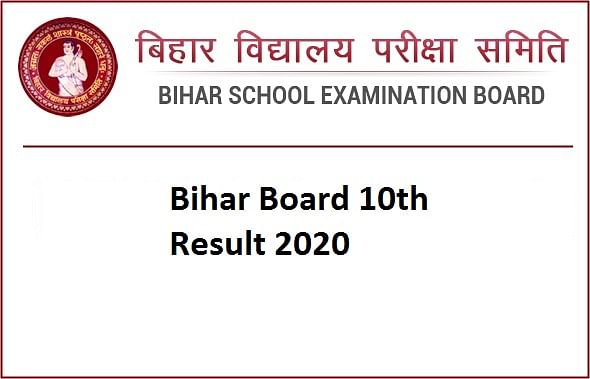 Bihar Board Matric Result 2020 : मई के दूसरे सप्ताह में इस शर्त पर की जा सकती है घोषित